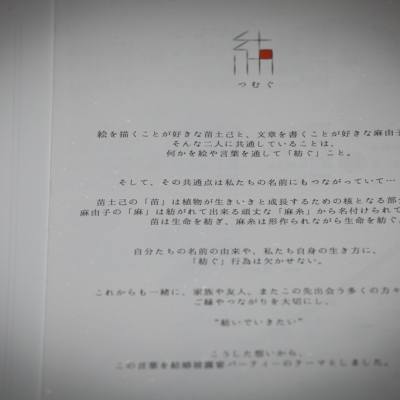 yii0274.jpg